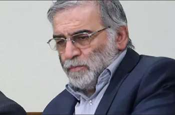 Iranian State Media Says Nuclear Scientist Shot With Israeli-Made Weapon