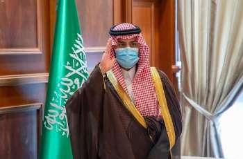 سمو نائب أمير منطقة حائل يستقبل قائد قوة أمن المنشآت بالمنطقة