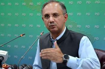 Govt spent around Rs 47 billion to revamp power transmission system, says Omar Ayub