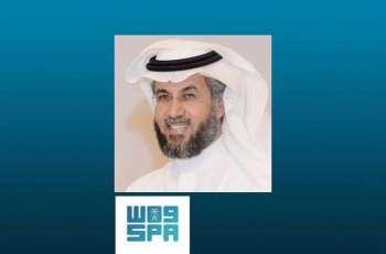 المهندس الشمراني رئيساً تنفيذياً لهيئة المساحة الجيولوجية السعودية