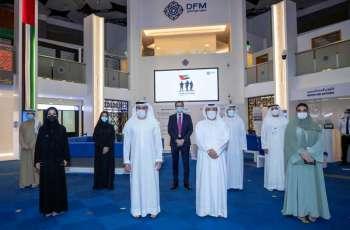 """دبي المالي يحيي ذكرى """" يوم الشهيد """""""