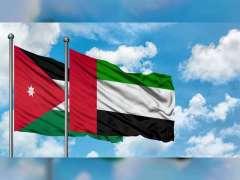 UAE ambassador meets Jordanian Prime Minister
