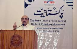AJK President makes a fervent appeal for maintaining national unity