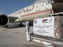 UAE sends third medical aid flight to Jordan in fight against COVID-19