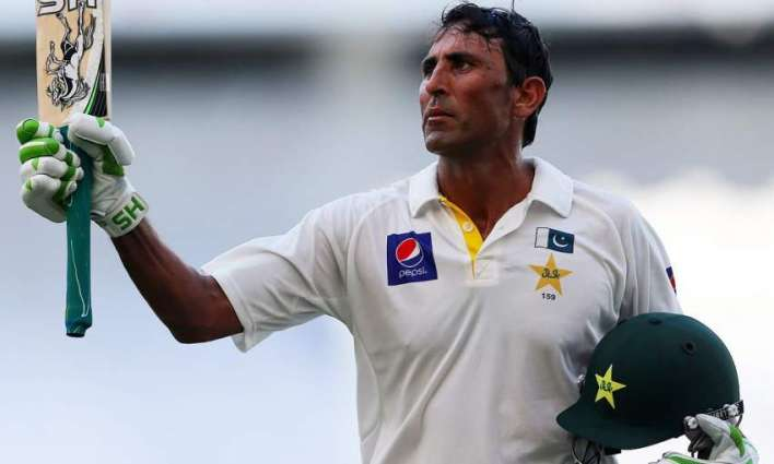 PCB offers Younis Khan to join as batting coach for national team