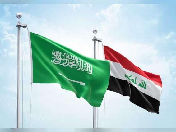 اللجنة العراقية - السعودية العليا تبدأ اجتماعاتها في بغداد