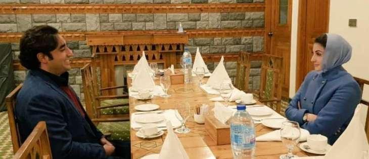 Maryam Nawaz ,Bilawal Bhutto's corner meeting creates storms in political arena