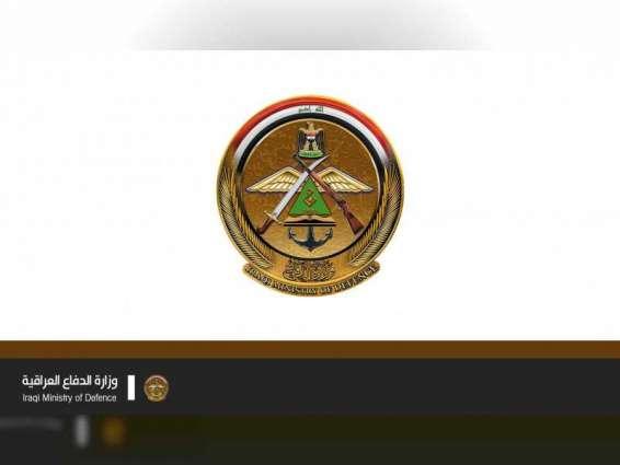 الدفاع العراقية:منطقة حزام بغداد مؤمنة بالكامل