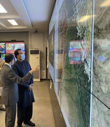 Ministry of Climate Change establishes smog control room in Lahore