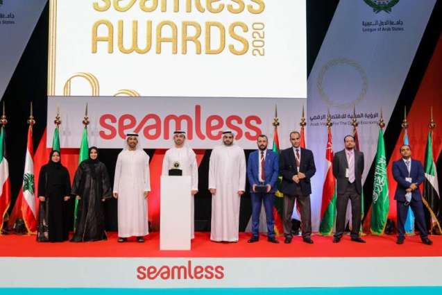 """Ajman Pay awarded """"Best Government Payments Experience"""" by Seamless Middle East 2020"""