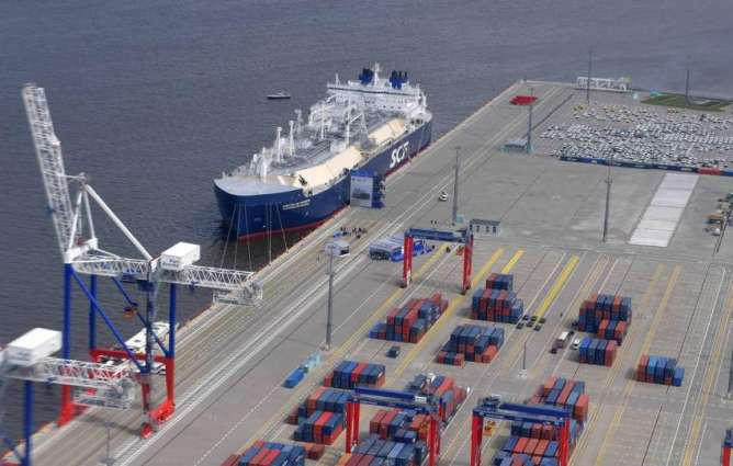 Russia Begins Construction of Arc7 Lead Tanker for Arctic LNG 2 Project - Rosneft