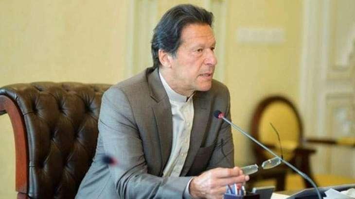 PM says Shaukat Khanum Memorial Trust in Karachi will be the best cancer hospital in Pakistan