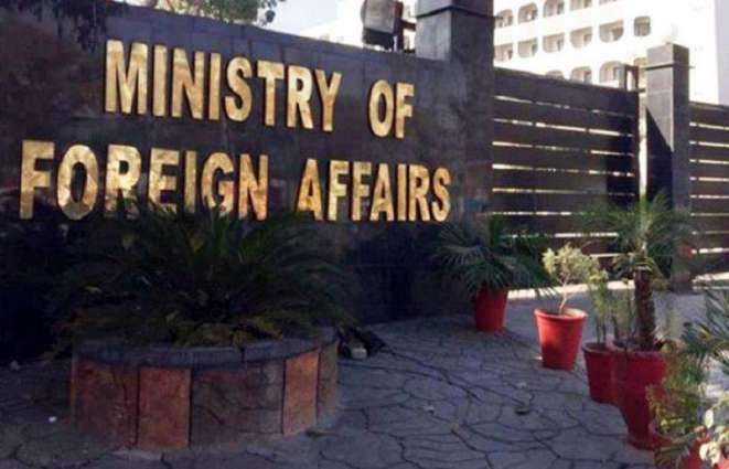 Pakistan strongly condemns rockets' attack on Kabul