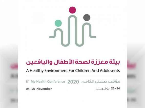 """الشارقة.. """"مؤتمر صحتي"""" الثامن يناقش صحة الأطفال خلال جائحة """"كورونا"""""""