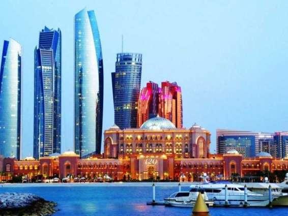 46 % ارتفاع إيرادات فنادق أبوظبي خلال الربع الثالث.. وعودة قوية لقطاع السياحة