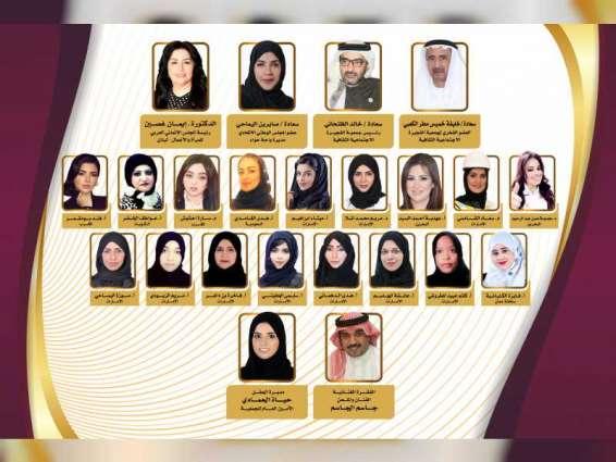 """""""المجلس الإنمائي العربي"""" يكرم 17 امرأة عربية بجائزة """"بصمة قائدة"""""""