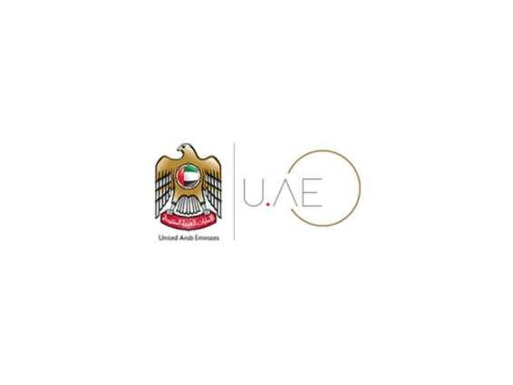 10ملايين مستخدم لبوابة حكومة الإمارات منذ بداية العام وحتى أكتوبر