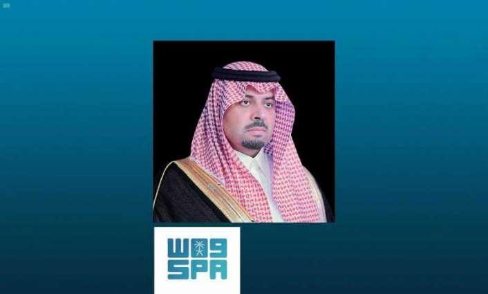 سمو الأمير فيصل بن خالد بن سلطان يعزي وكيل جامعة الحدود الشمالية في وفاة أخيه