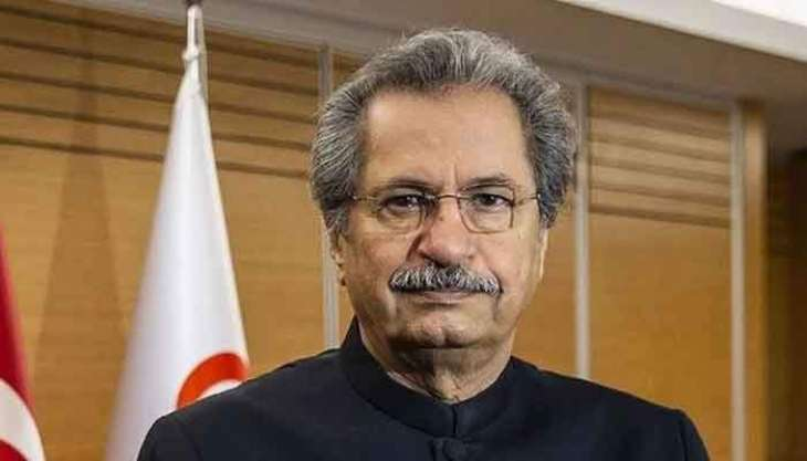Shafqat Mahmood announces closure of educational institutions for one month