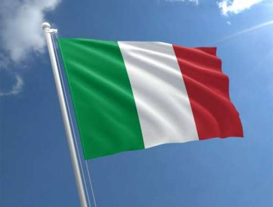 Italian Economy May Not Return to Pre-Pandemic Levels Until 2022 - Industry
