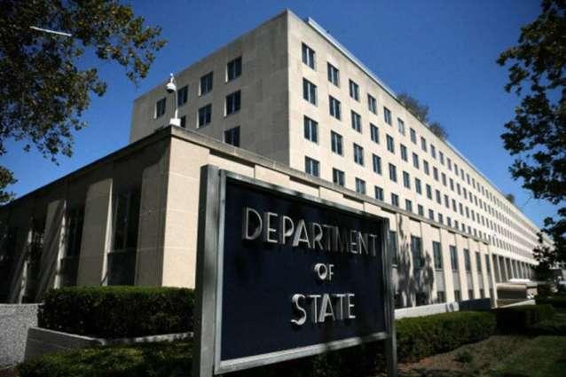 US Starts Visa Bonds Pilot Program for Visitors From 23 Countries - State Dept.