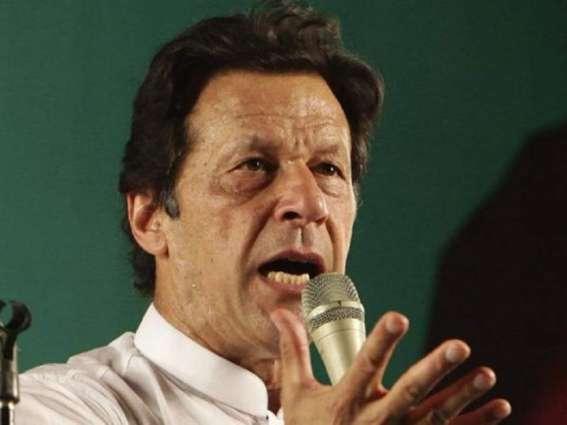 Pakistan's Khan May Impose 'Smart Lockdowns' Amid Virus Resurgence - Reports