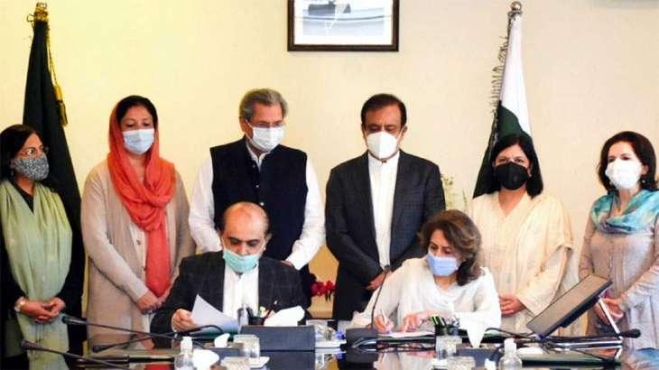 Radio Pakistan starts test run transmission of Radio School