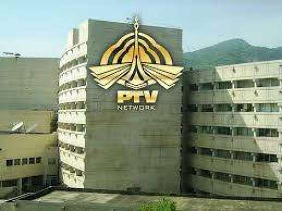 PTV strikes deal with Indian broadcasters