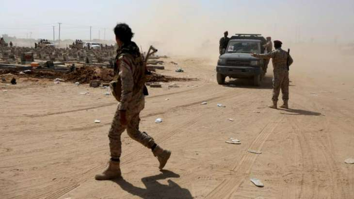 Five People Killed, 7 Injured in Blast in Southwestern Yemen - Military