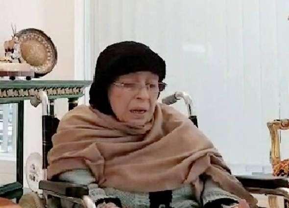 Begum Shamim Akhtar's body to reach Pakistan on Saturday, says Marriyum Aurangzeb