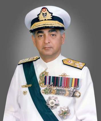 "Admiral Fasih Bokhari Sounds the Concluding ""Ring off Main Engines"""