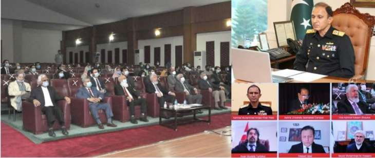Naval Chief Emphasizes The Need To Revive Iqbal's Philosophy Of Islamic Universalism And Muslim Nationalism During Conference Of Bahria University