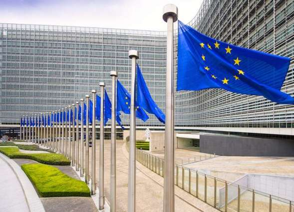 European Commission Launches New Gender Equality, Women's Empowerment Foreign Policy Plan