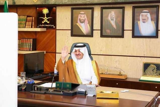 سمو الأمير سعود بن نايف يرعى انطلاق منتدى المرأة الاقتصادي بغرفة الشرقية