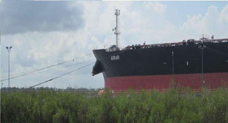 Merchant Ship Sustains Minor Damage From Attempted Terrorist Attack - Reports