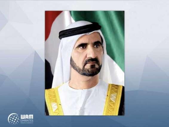 Arab talents, minds, expertise can turn region into unique model of administrative development: Mohammed bin Rashid