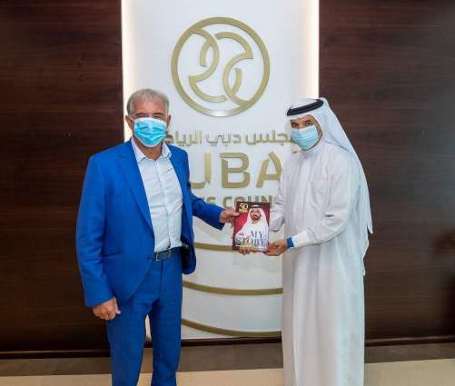 Dubai Sorts Council discuss cooperation with French Ligue 1 club Saint-Etienne