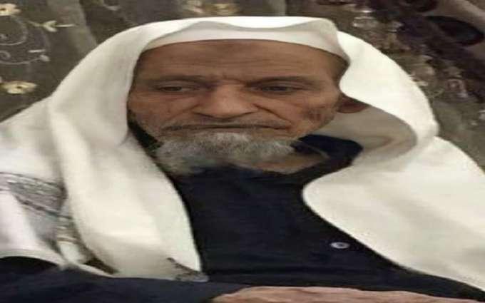 وفاة الشیخ محمد الاغاثة ابن الشیخ ابن محمذن عن عمر ناھز 80 عاما