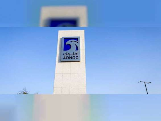 ADNOC awards $519 million contract further expanding world's largest 3D Seismic Survey