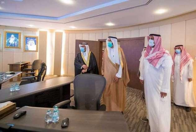 وزير الصحة يطلع على مركز التحكم والسيطرة بإمارة منطقة القصيم