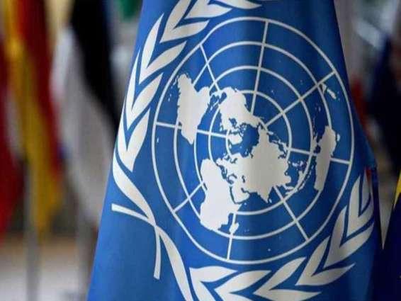 الامم المتحدة تعلن عن جولة جديدة لاعمال اللجنة الدستورية السورية فى جنيف