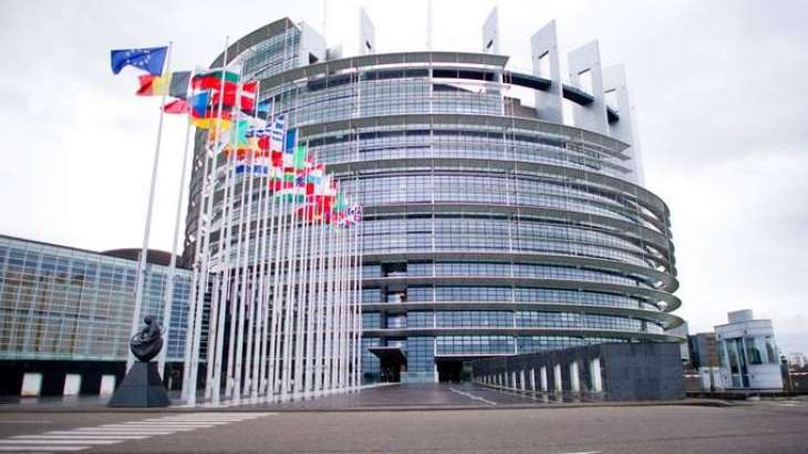 EU Parliament OKs Mini Trade Deal With US in 1st Tariff Reduction in Over 20 Years