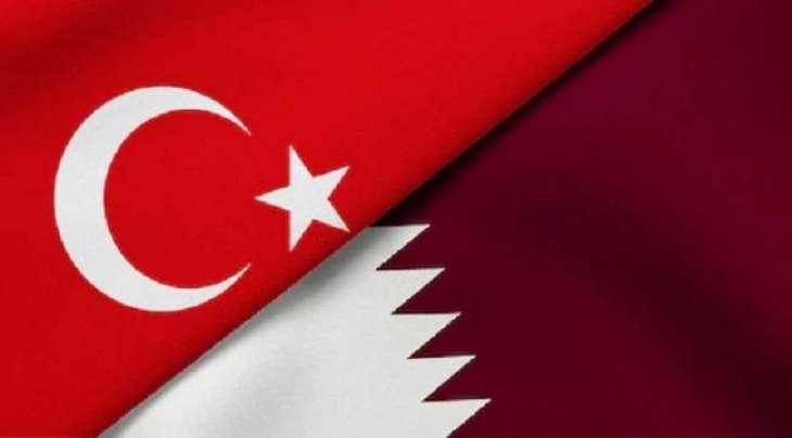 Turkey, Qatar Seal 10 New Deals on Economic Cooperation - Reports