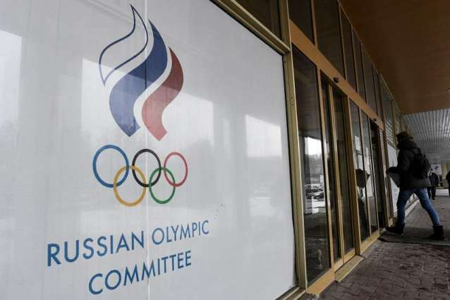 Russian Olympic Committee Ready to Appeal WADA-RUSADA Case Ruling in Swiss Federal Court