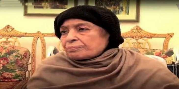 Begum Shamim Akhtar laid to rest in Jati Umra