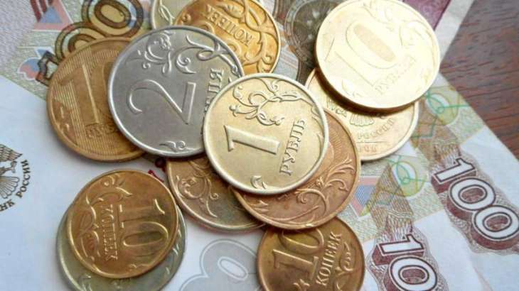 Russian Economy to Decline by 4.5% in 2020 - Account Chambers Head