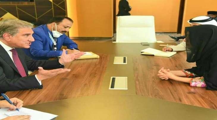 وزیرة الدولة لشوٴون التعاون الدولي ریم بنت ابراھیم الھاشمي تلتقي وزیر خارجیة باکستان