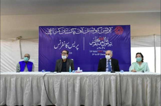 """""""13th Aalmi Urdu Conference to commence in Arts Council of Pakistan Karachi from December 3rd"""" announced by President Arts Council, Mohammad Ahmed Shah in a press conference held at Arts Council Karachi."""