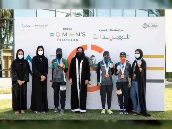 4th edition of Dubai Women's Triathlon returns, taking COVID 19 challenges in stride