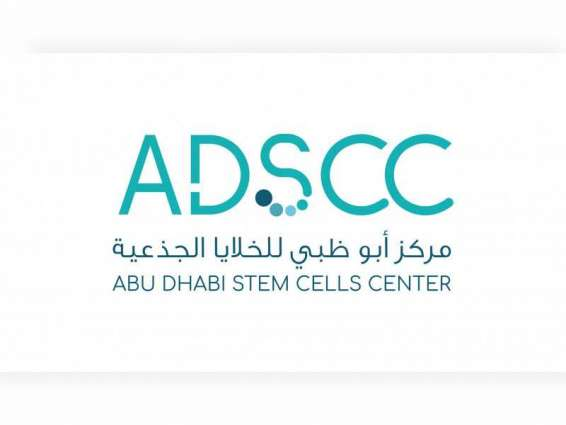 ADSCC helps recovery of 5,000 COVID-19 cases, four leukaemia patients